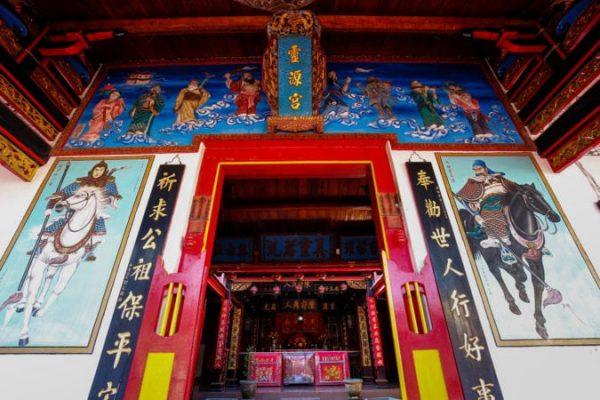 Ling Gwan Kiong temple Bali